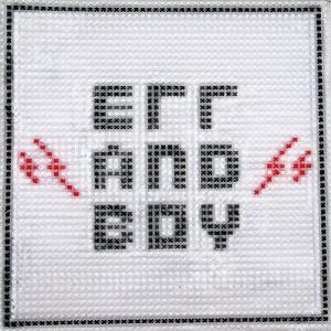 Errand Boy - Errand Boy
