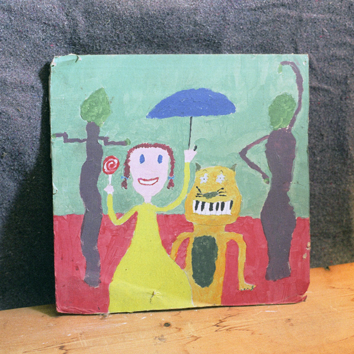 Ephemera - Carl Didur - My Pleasures Fictitious, My Troubles Delicious