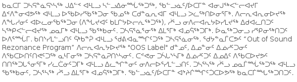 Inuktitut-web-smaller-euphema