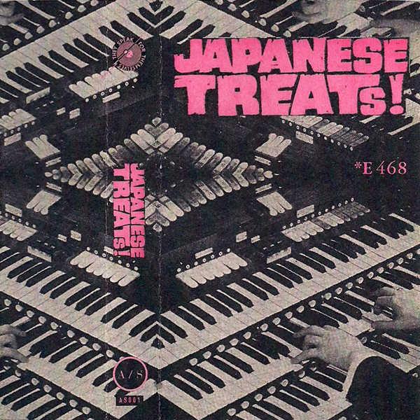 Japanese Treats - *E 468