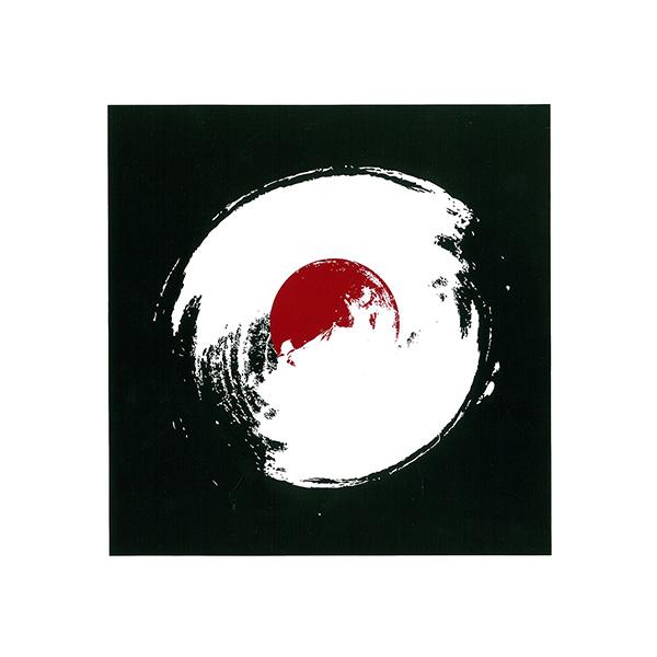 Geyser - Geyser EP