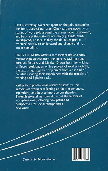 Weird_Canada-Various-Lines_of_Work-Back