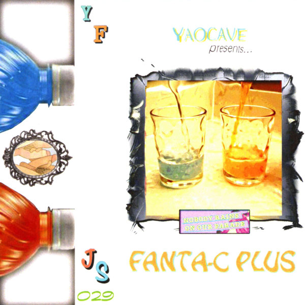 yaocave-fanta-c-plus-small