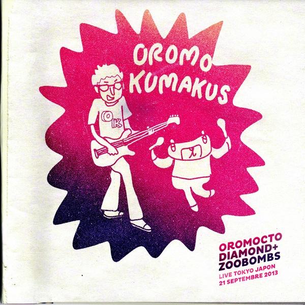 Weird_Canada-Oromocto_Diamond_plus_Zoobombs-Oromo_Kumakus.jpg