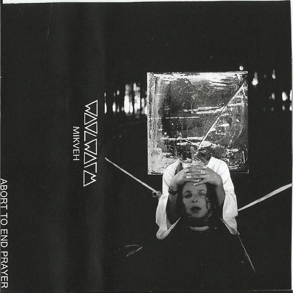 Weird_Canada-Woolworm-Mikveh
